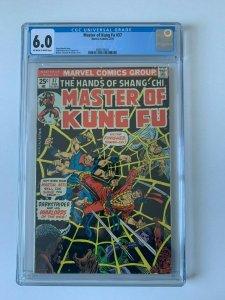 Master of Kung Fu #37 Shang Chi 1st app of Darkstrider (1976) - CGC 6.0