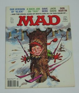 Mad Magazine #212 Alien Taxi January 1980 EC Publications VF