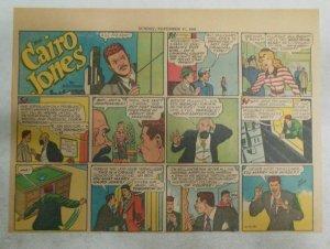 Miss Cairo Jones Sunday by Bob Oksner from 11/17/1946 Size: 11 x 15 inches GGA