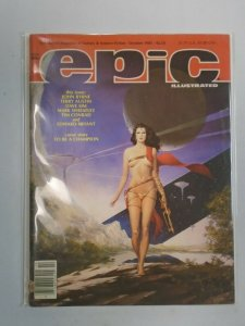 Epic Illustrated #32 4.0 VG (1985)