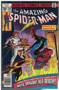 SPIDERMAN 184  FN- Sept. 1978