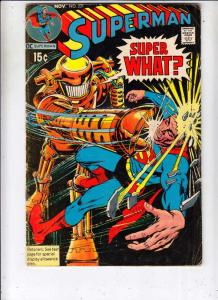 Superman #231 (Nov-70) VG/FN+ Mid-Grade Superman, Jimmy Olsen,Lois Lane, Lana...