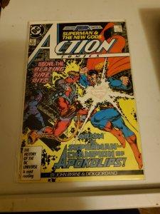 Action Comics #586 (1987)