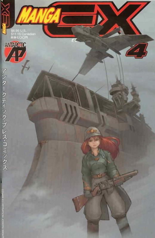 Manga EX #4 VF/NM; Antarctic | save on shipping - details inside