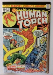 Human Torch #4 Marvel 1975 VF/NM Bronze Age 1st Printing Comic Book
