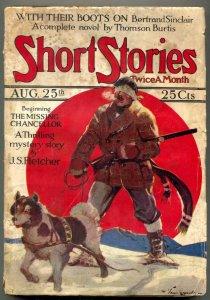 Short Stories Pulp August 25 1926- Missing Chancellor- VG-