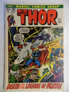 THE MIGHTY THOR # 199 MARVEL GODS JOURNEY ACTION ADVENTURE