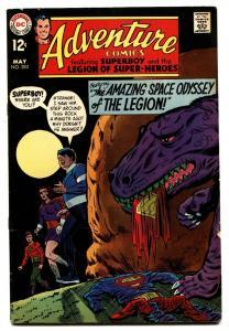 ADVENTURE COMICS #380 comic book 1969-SUPERBOY-LAST LEGION STORY-FINAL 12 cent