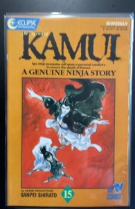 The Legend of Kamui #15 (1987)