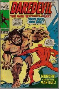 Daredevil #79 (Marvel, 1969) F+