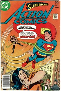 Action Comics #476 - Superman VF