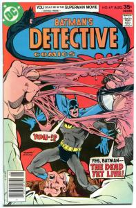 DETECTIVE COMICS #471, VF+, Batman, Caped Crusader, Hugo Strange, 1937 1977