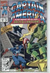 Captain America (1968 series) #396, NM (Stock photo)