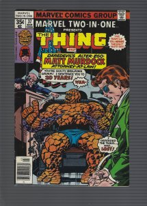Marvel Two-in-One #37 (1978)