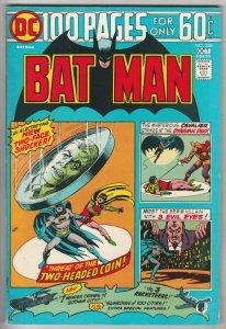 Batman #258 (Oct-74) VF+ High-Grade Batman
