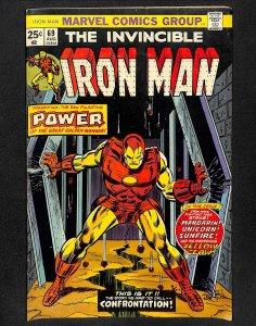 Iron Man #69 (1974)