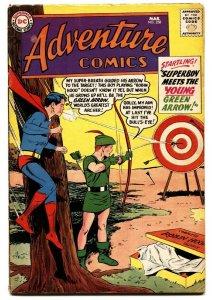 ADVENTURE COMICS #258 comic book 1958-SUPERBOY-GREEN ARROW-AQUAMAN