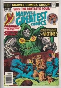 Marvel's Greatest Comics #68 (Jan-77) NM- High-Grade Fantastic Four, Mr. Fant...