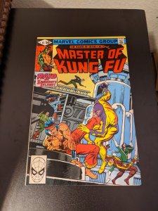Master of Kung Fu #95 (1980)