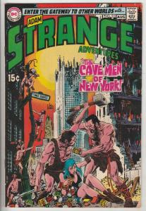 Strange Adventures #219 (Aug-69) VF High-Grade Adam Strange, Atomic Knights