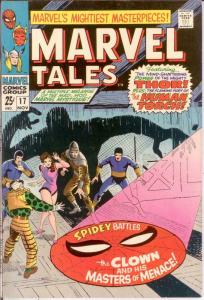 MARVEL TALES 17 F-VF Nov. 1968 COMICS BOOK