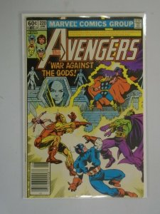 Avengers #220 Newsstand edition 4.0 VG (1982 1st Series)