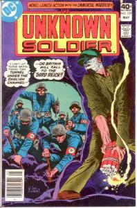UNKNOWN SOLDIER 239 VF-NM May 1980 COMICS BOOK