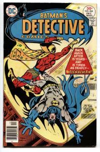 DETECTIVE COMICS #466--First appearance of SIGNALMAN - Batman