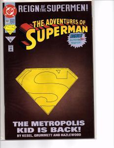Dc Comics Adventures of Superman #501 Collectors Set 1st new Superboy Die-Cut