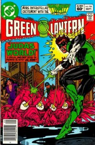 Green Lantern #156 (ungraded) 1st series / stock image ID#B-5