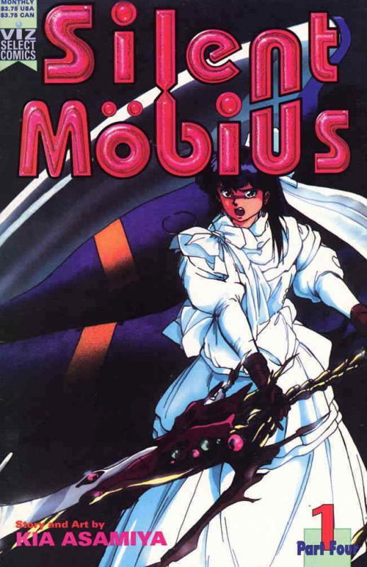 Silent Möbius Part 4 #1 VF/NM; Viz | save on shipping - details inside