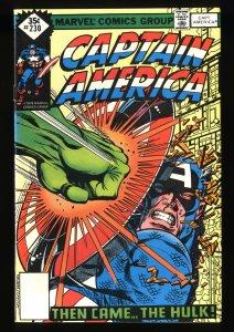 Captain America #230 VF 8.0 Whitman Variant Then Came... The Hulk!