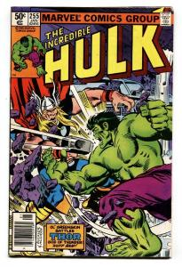 Incredible Hulk #255-1980-Thor battle issue-1980