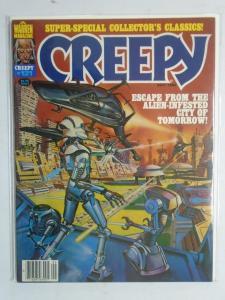 Creepy (Magazine) #121, 8.0 (1980)