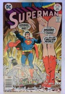 Superman #307 DC 1977 VF- Bronze Age Comic Book Neal Adams 1st Print