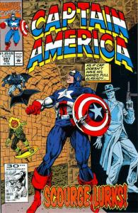 Captain America (1st Series) #397 VF/NM; Marvel | save on shipping - details ins