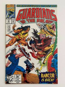 GUARDIANS OF THE GALAXY #21 1990 RANCOR IS BACK  NM
