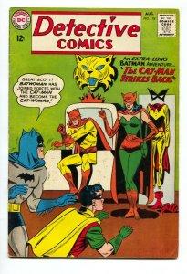 DETECTIVE  #318 comic book 1963-DC-CAT-MAN-CAT-WOMAN-BATMAN VG+