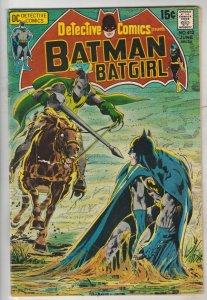 Detective Comics #412 (Jun-71) NM- High-Grade Batman
