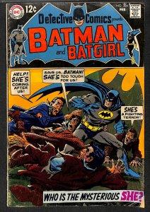 Detective Comics #384 VG 4.0 Batman! Batgirl!