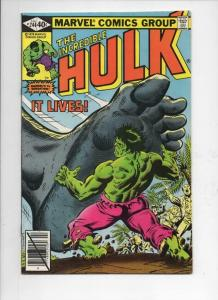 HULK #244, VF, Incredible, Bruce Banner, Carmine Infantino, 1968 1980, Marvel