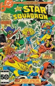 All-Star Squadron #50, VF+ (Stock photo)