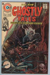Ghostly Tales 112 Dec 1974 FI (6.0)