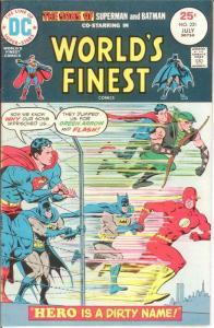 WORLDS FINEST 231 VF- July 1975 COMICS BOOK