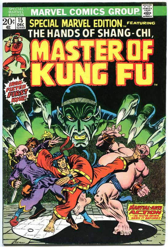 MASTER of KUNG-FU 17-123, Ann 1,G-S 1-4, Special Marvel Edition #15-16, 113 iss