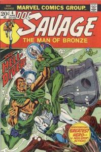 Doc Savage (1972 series) #4, VF- (Stock photo)