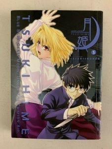 Lunar Legend Tsukihime Vol 5 2008 Paperback Type-Moon