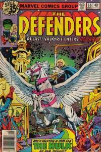 Defenders (1972 series) #66, VF+ (Stock photo)