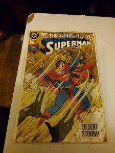 Adventures of Superman #490 (1992)