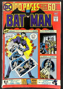 Batman #260 (1975)
